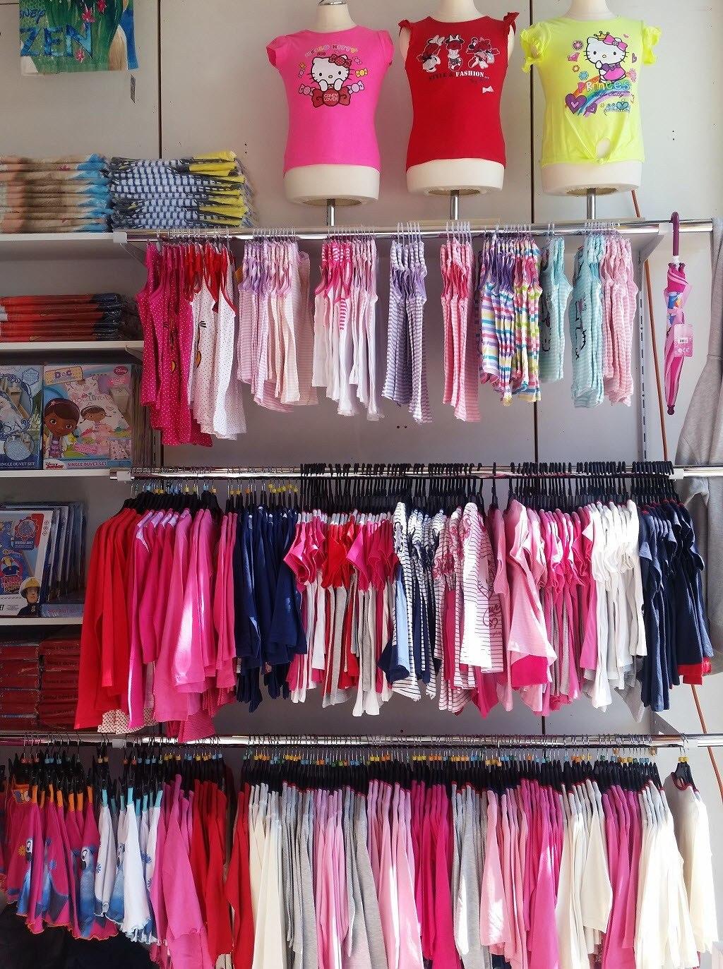 Kinderkleding-winkel